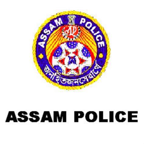 Recent flood in Assam 2017 essay